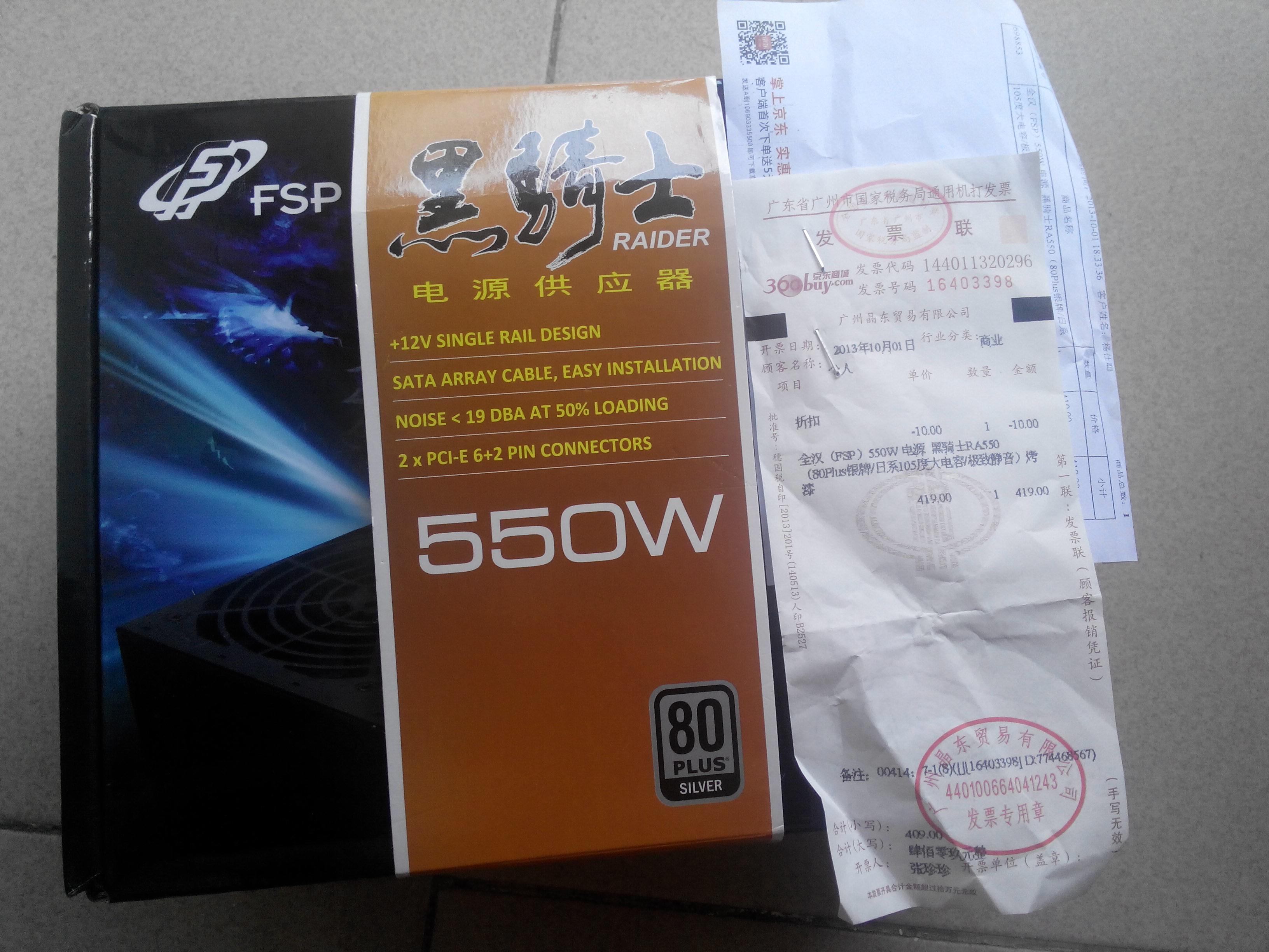 air max 111.co.uk 00252685 bags