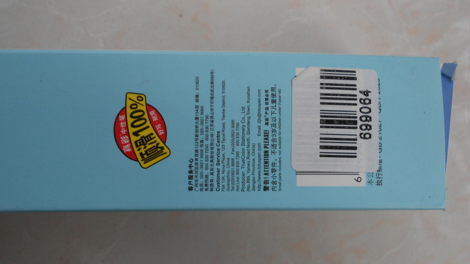 air jordan black cement 3 88 00255538 cheap