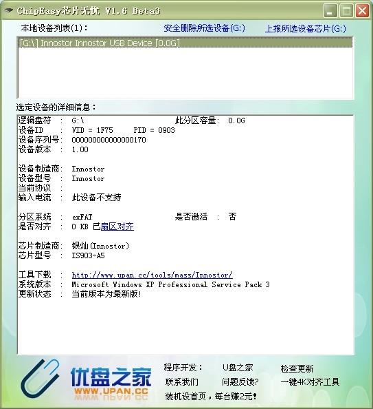 discount air max 2013 00928953 discountonlinestore