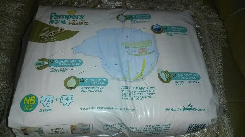 baby clothes for girls 00941682 forsale