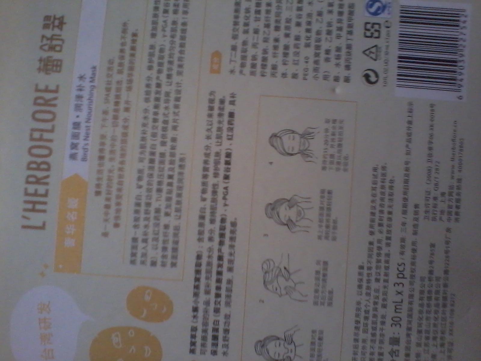 retro jordan 11 toddler 00244149 cheap