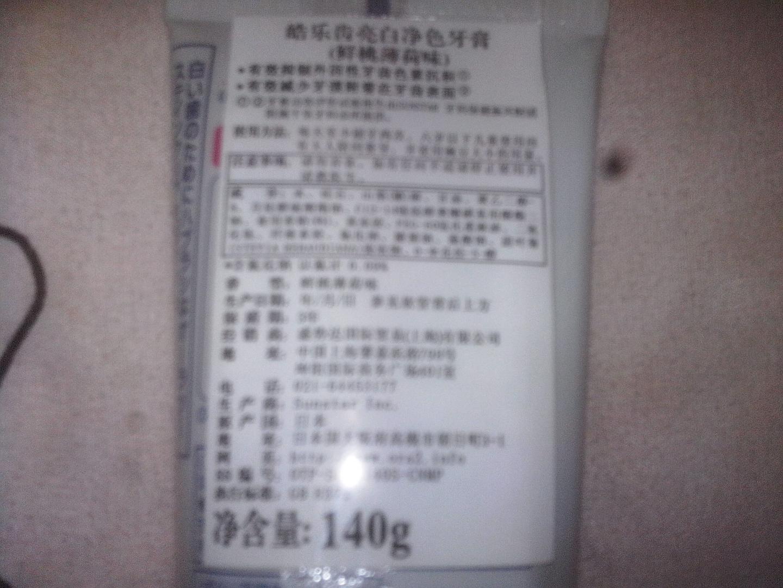 air max 12 00997165 buy