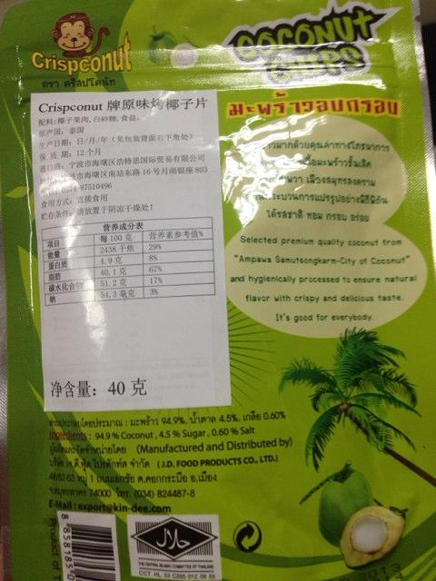 air jordan 5 grape mens 00915033 onlineshop