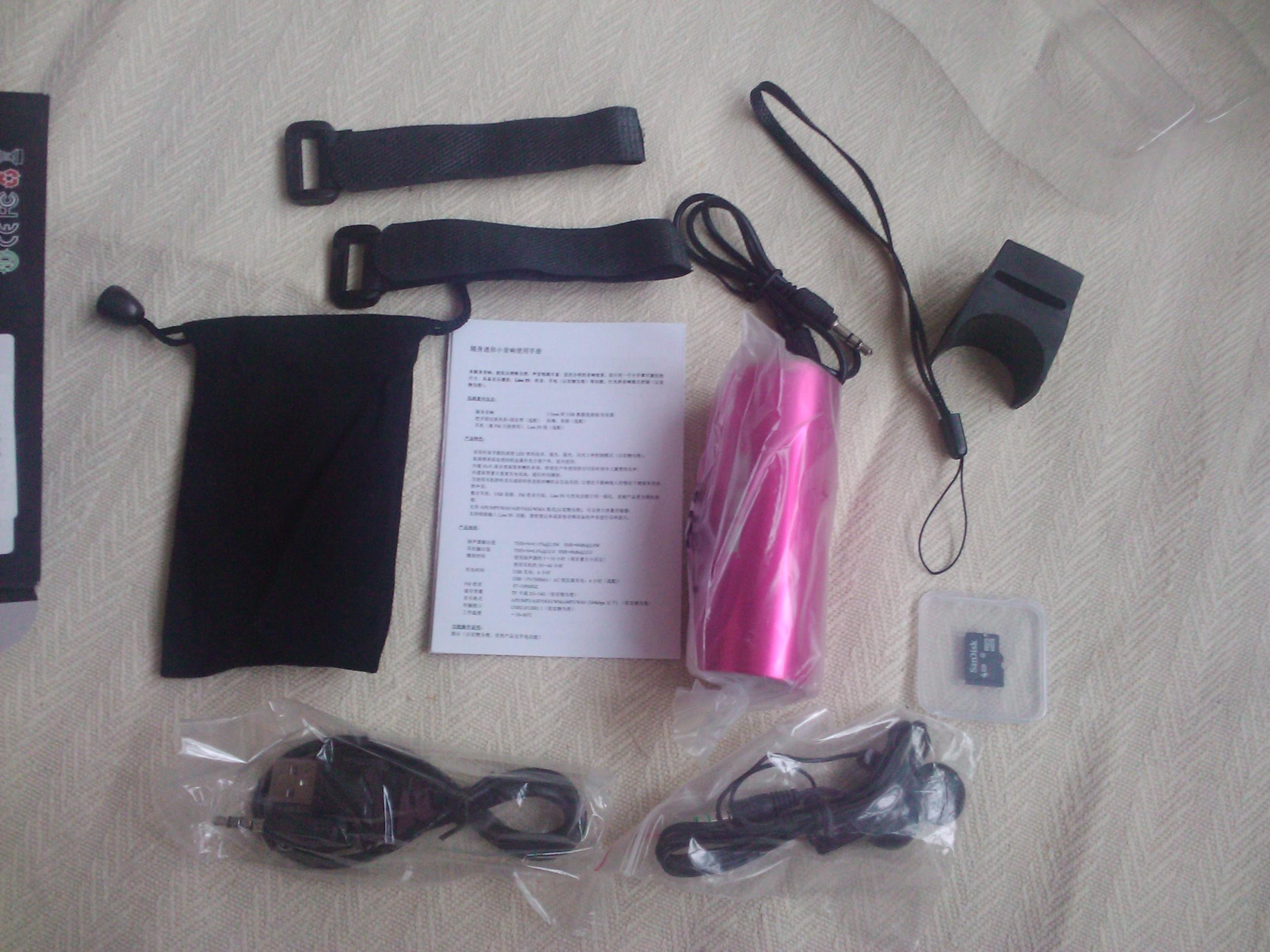 nike windrunner mens jacket 00286753 bags