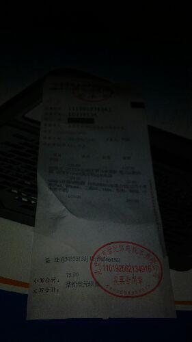 find glasses prescription 00155351 fake