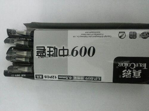 free run 4.0 pink and black 00291031 discountonlinestore