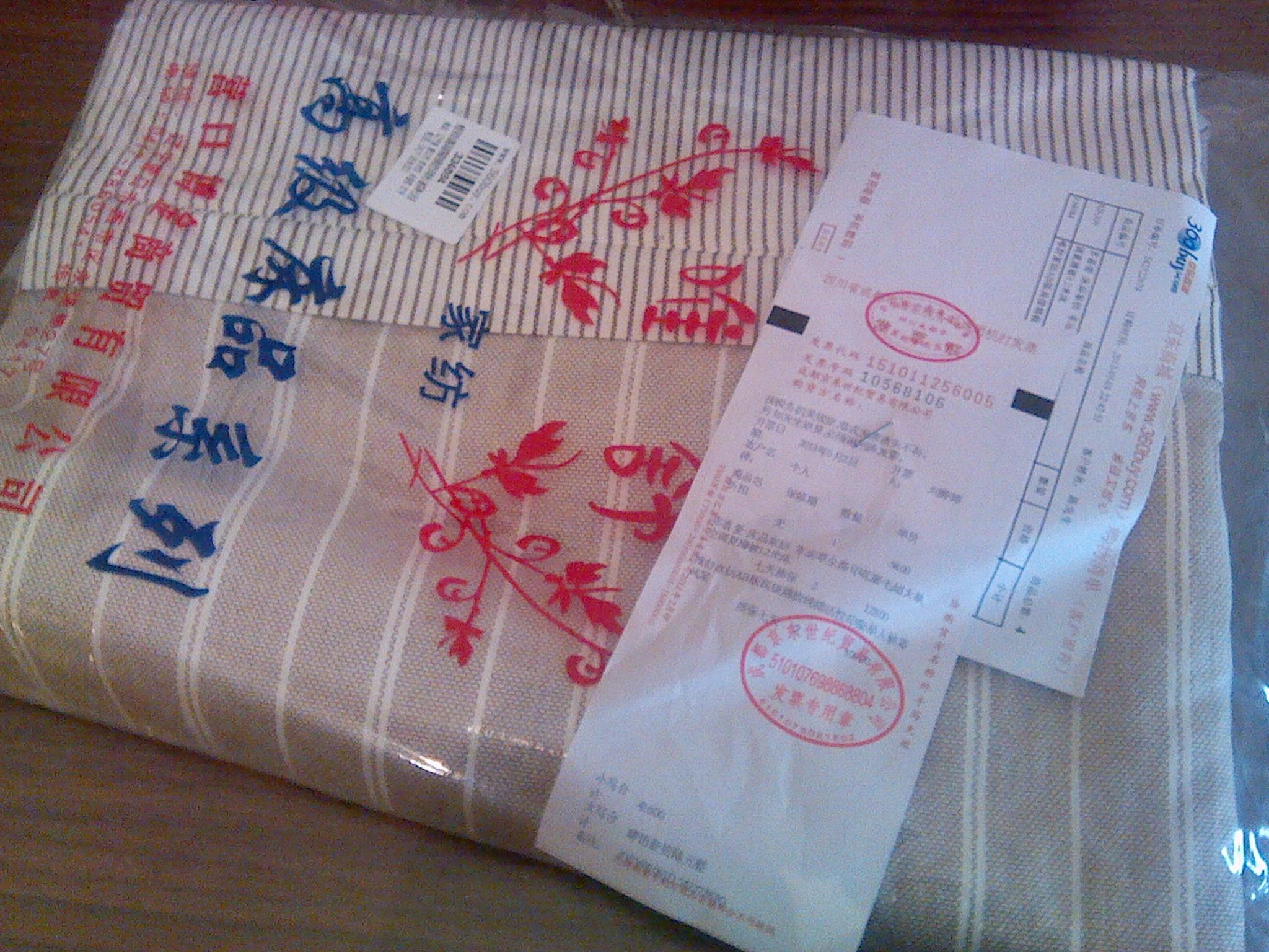 jordan 6s infrared package 00268824 onsale
