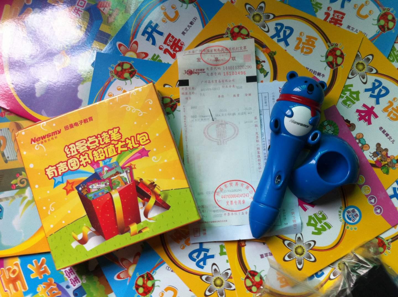 纽曼点读笔英语学习机男孩故事机女孩学习机通用宝宝幼儿早教机器人30C学前预备版17本书蓝新年礼物