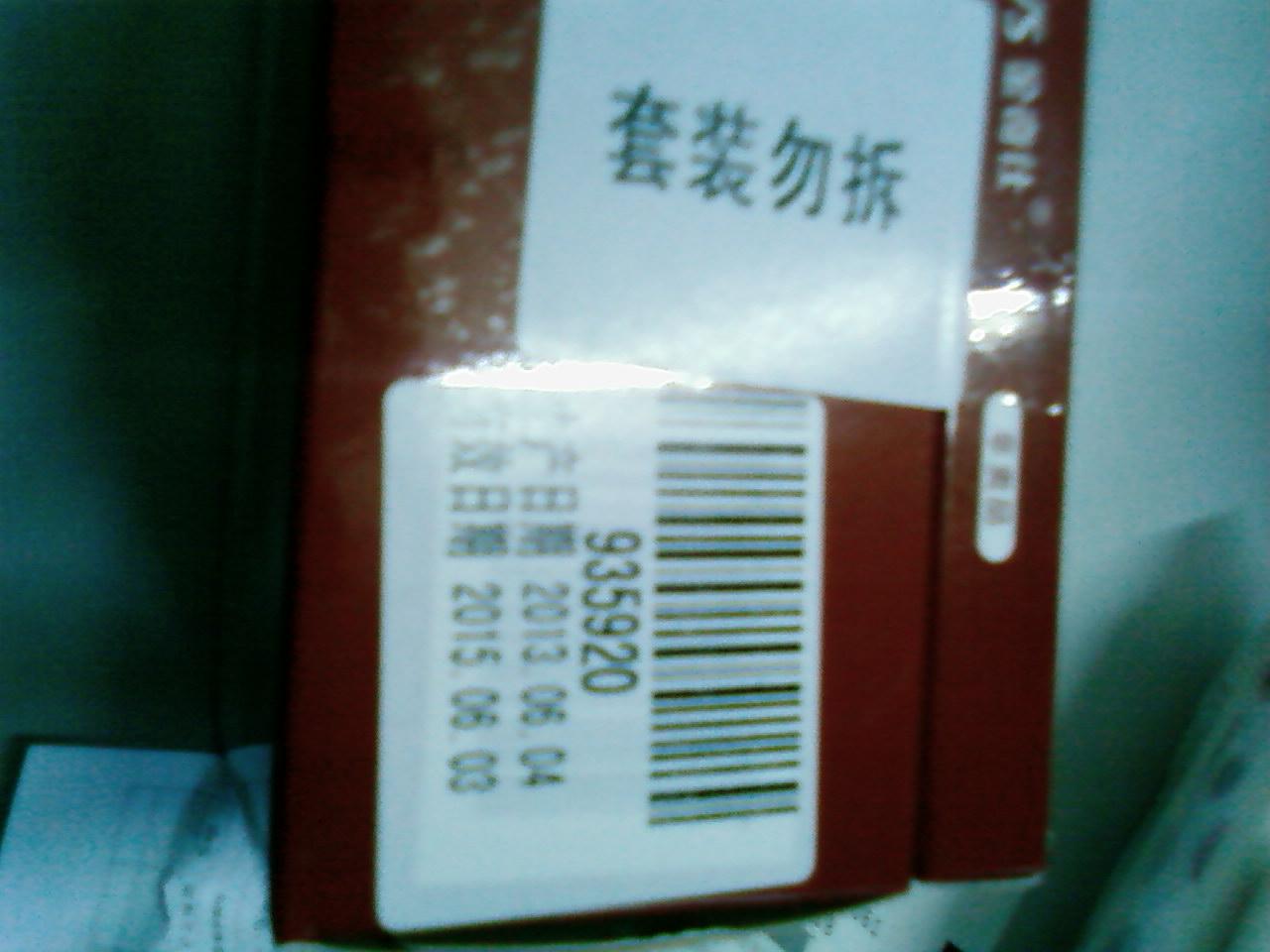 balenciaga handbags price 00219256 buy