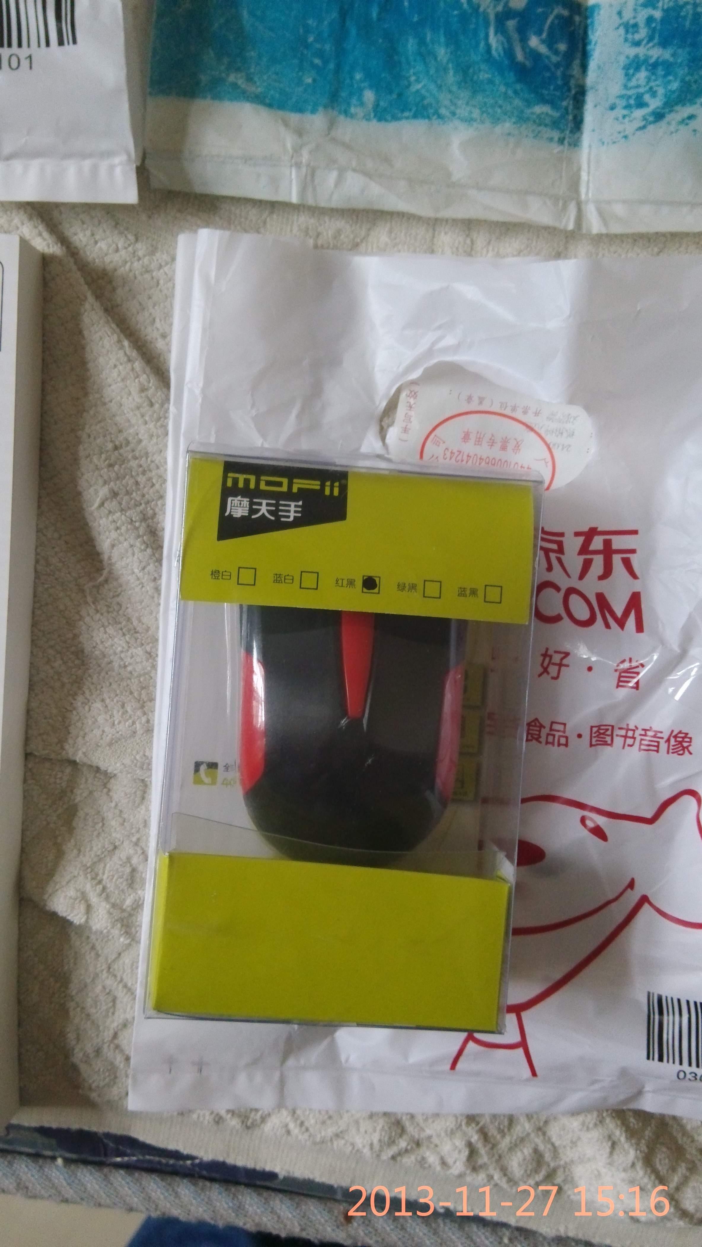 womens running shoe 00260090 wholesale