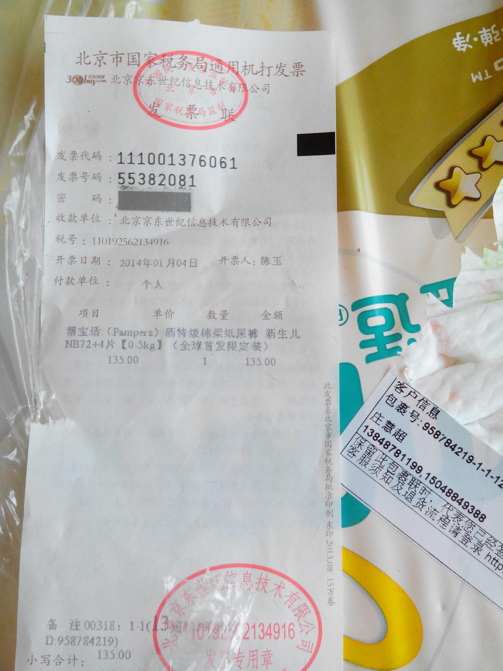 white air max 00937034 cheaponsale