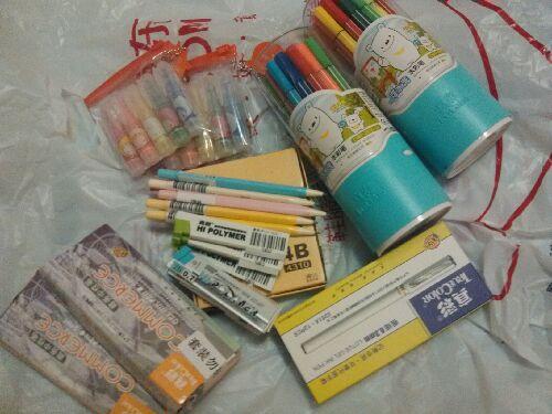 brand online shopping usa 002108339 sale
