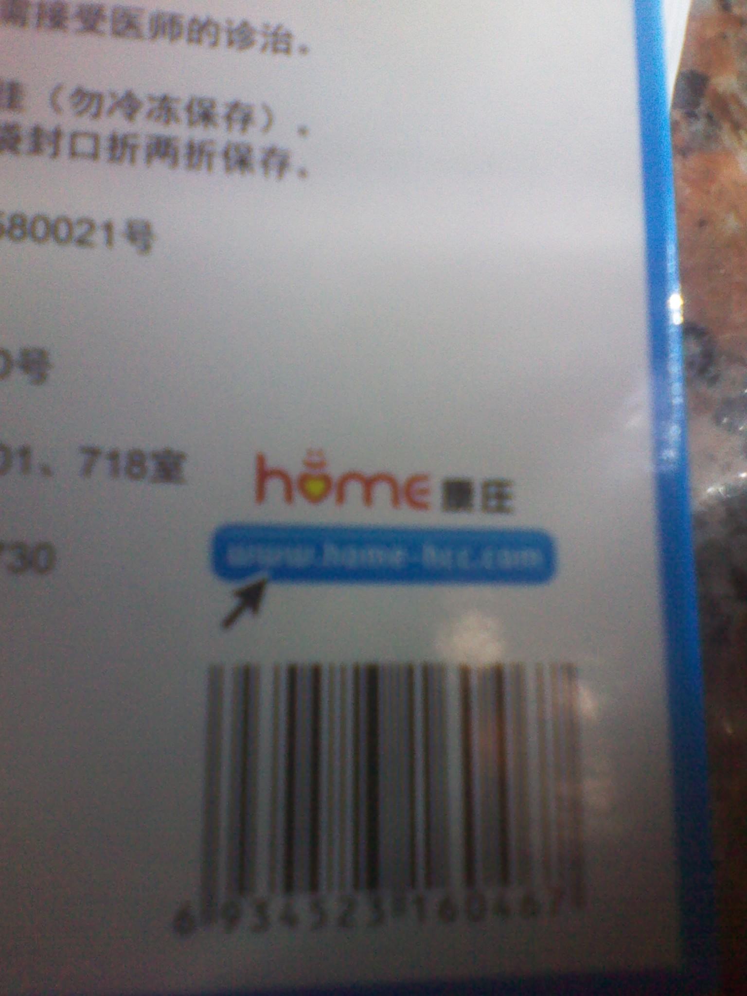 hyperdunks 2014 low 00245191 discount