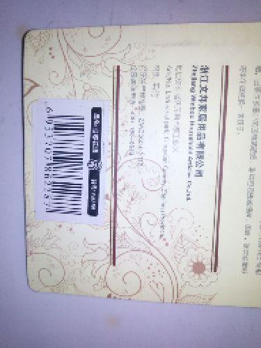 cross mens wallets 00244008 store