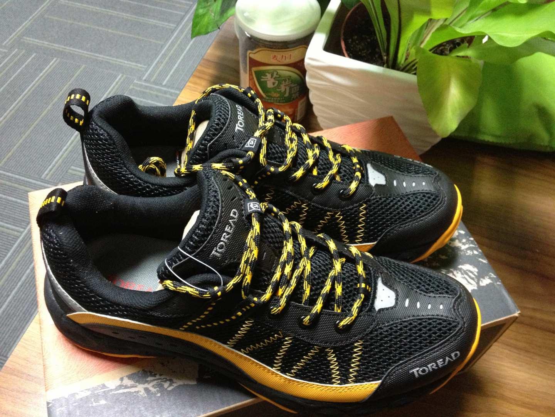nike 6.0 balsa loafer shoe 00246205 wholesale