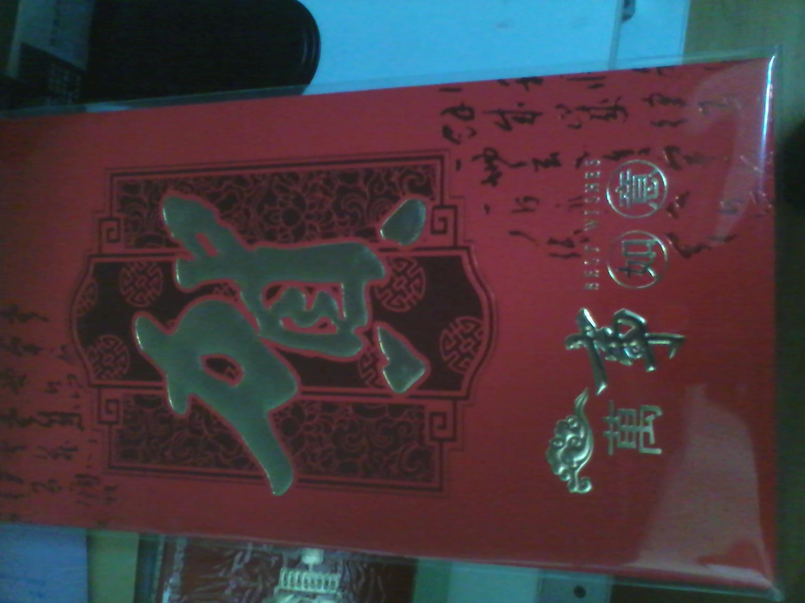 jordans infrared red 00973750 store