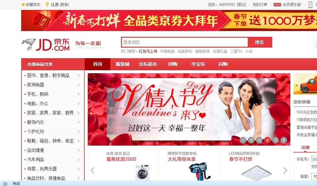 designer spectacles online 00952651 for-cheap