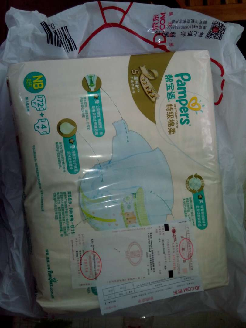 buy cheap asics gel lyte 00938798 real