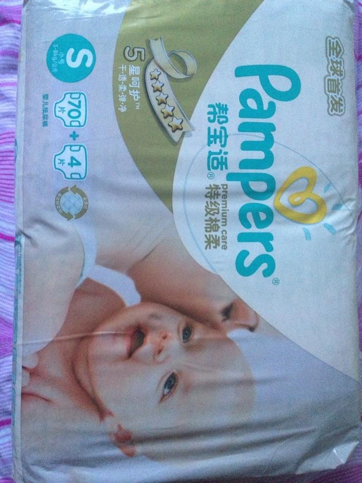 air max 2010 womens 00938101 real