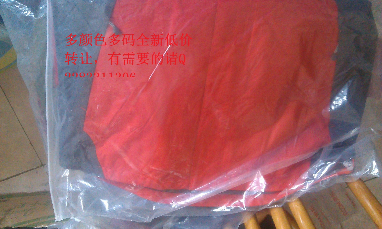 balenciaga bucket bag 00292763 buy