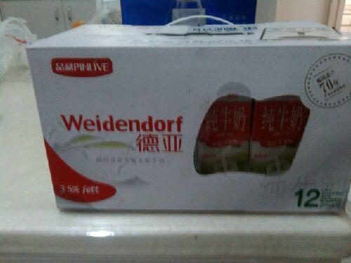 shop online walmart layaway 2011 0026829 bags