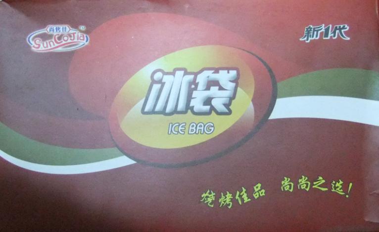 womens white air max 00980241 cheaponsale