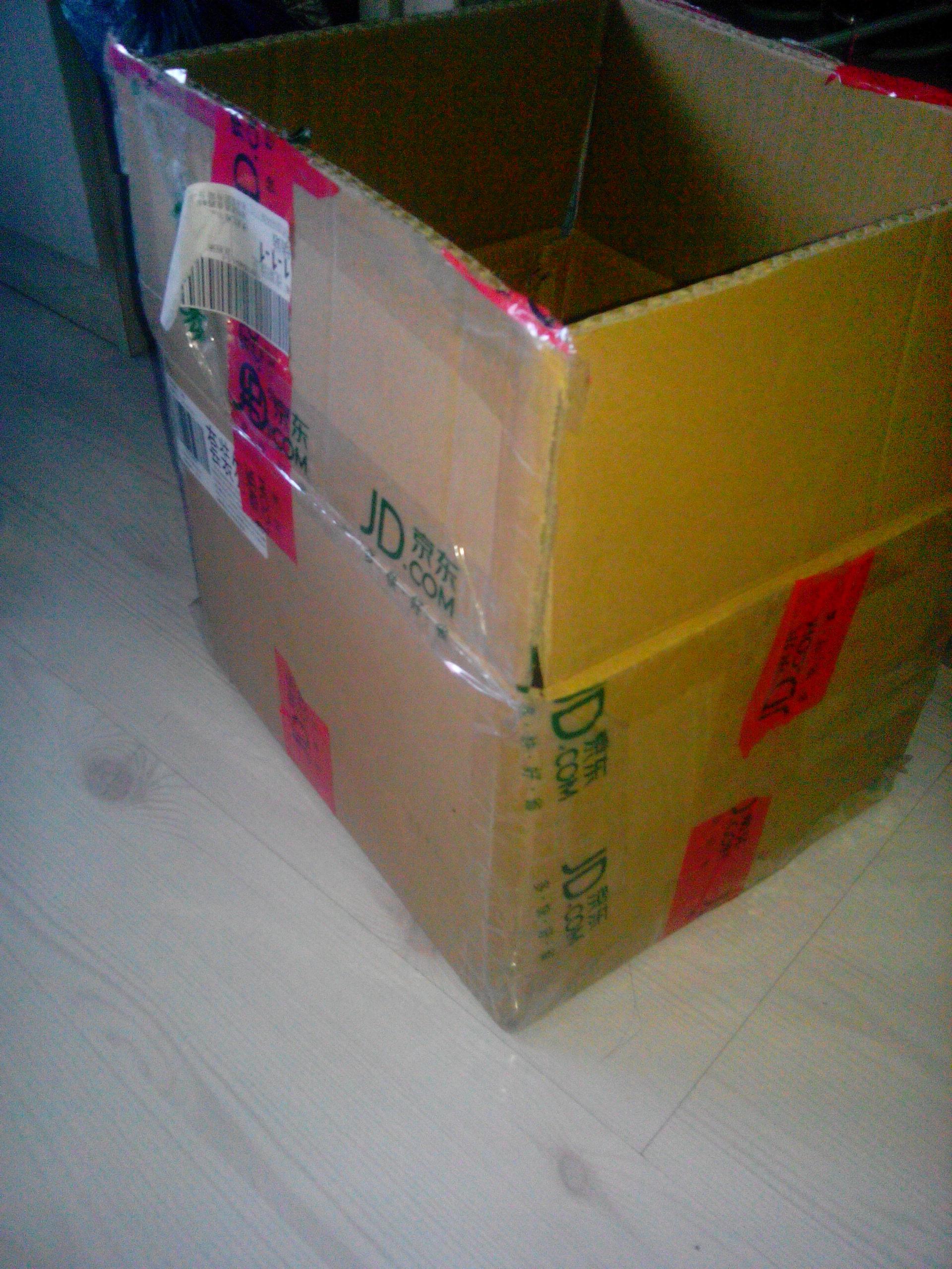 jordan vogt-roberts 00987063 cheapestonline