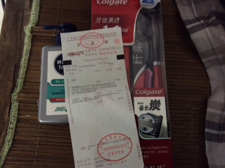 asics gel lyte iii store 00962499 cheapestonline