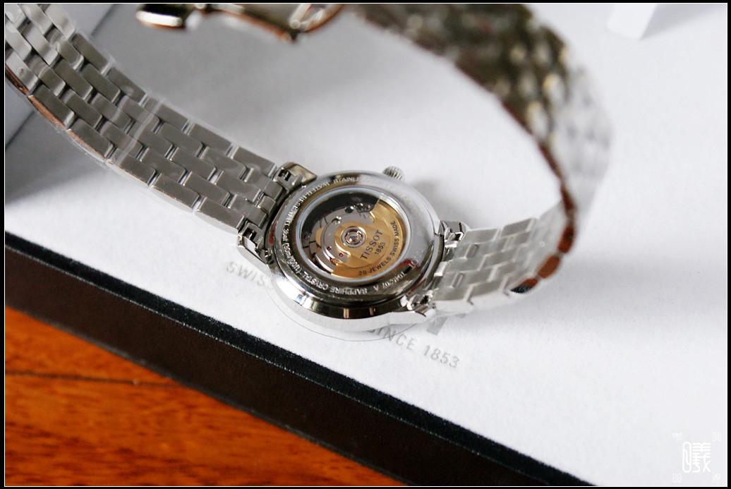 baby jewellery 00263297 store