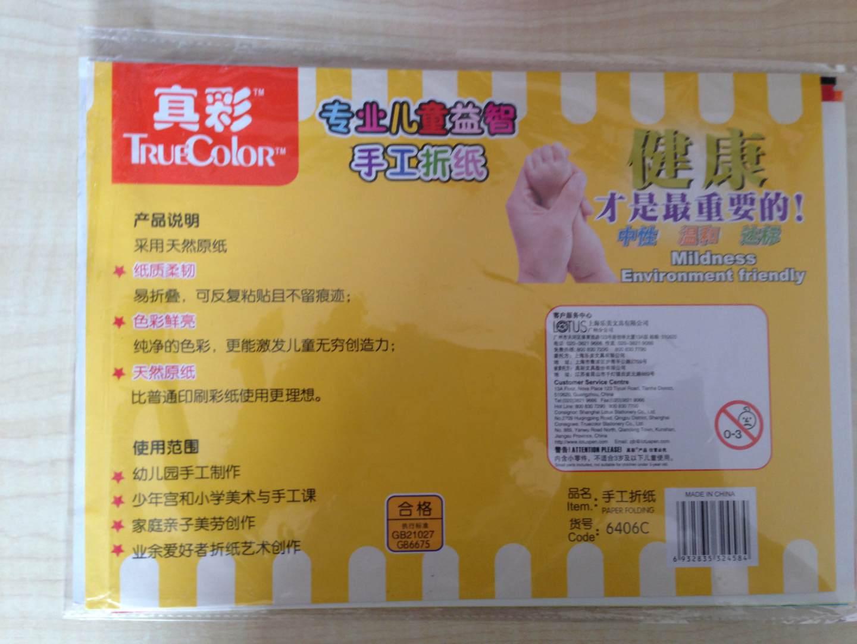 asics gel 1000 mens 00274839 for-cheap