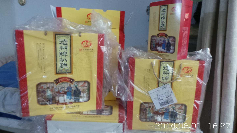 air jordan iv samurai for sale 00215036 cheap