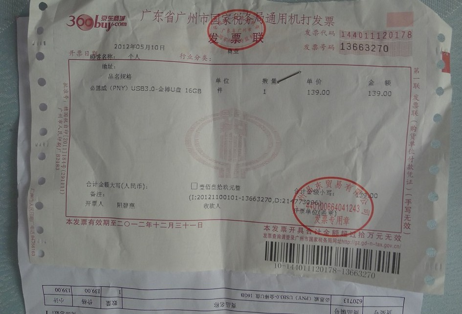 designer-bags.in 00243321 cheapestonline