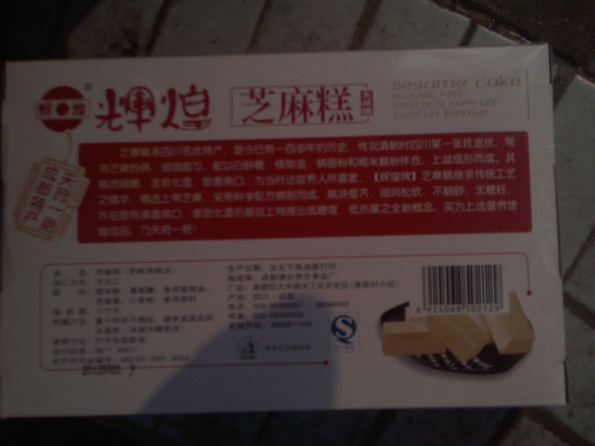 nike air flytop premium black mulch 00271785 cheaponsale