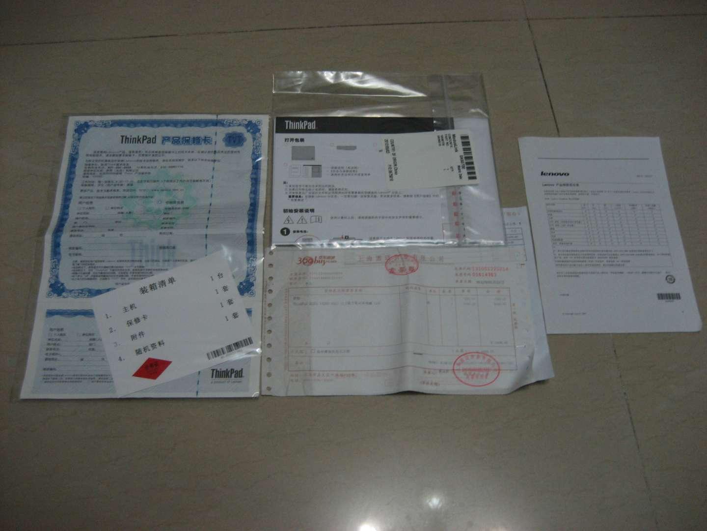 black handbag 00265256 fake