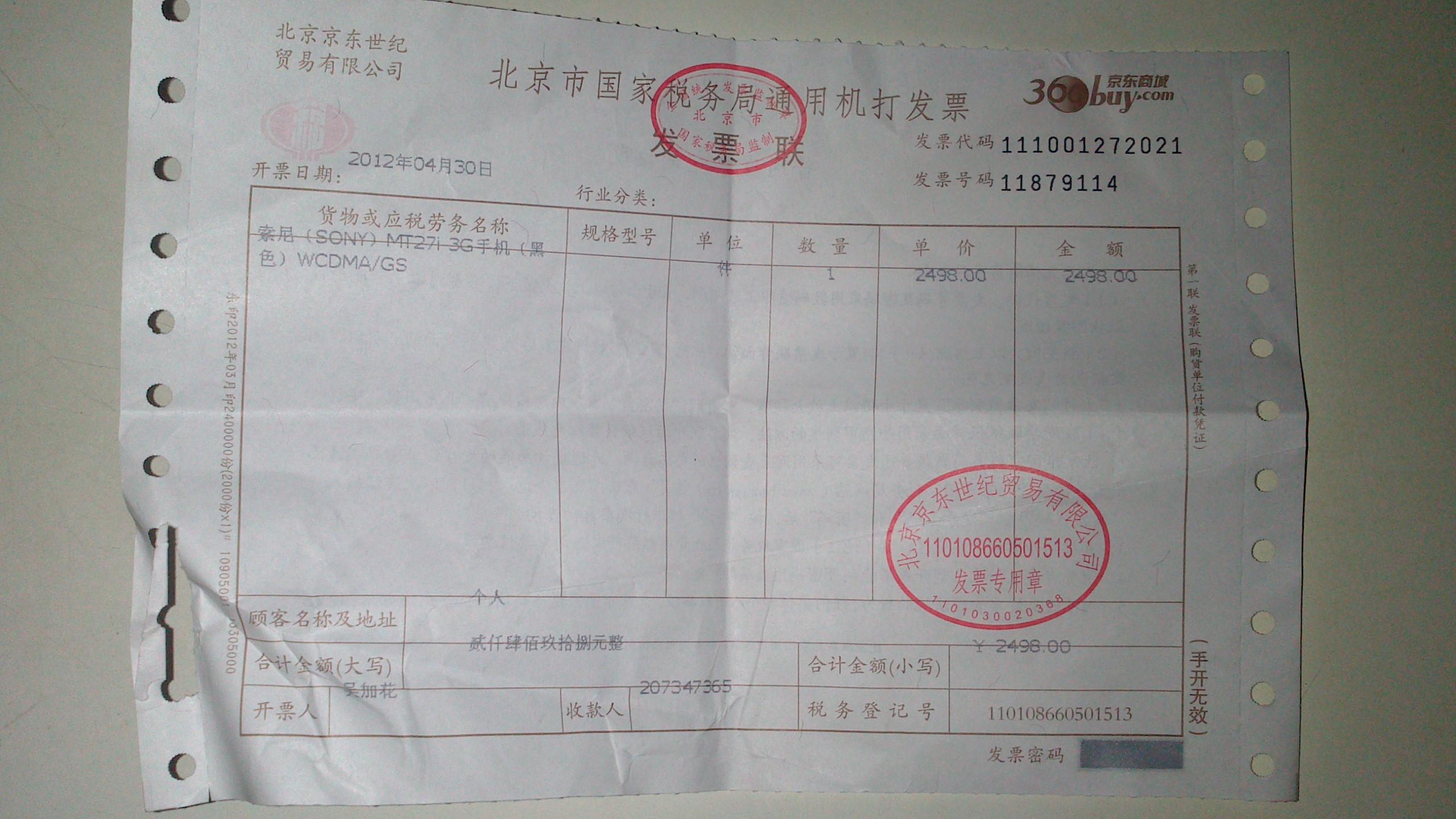 shoe wholesale 00262116 cheaponsale