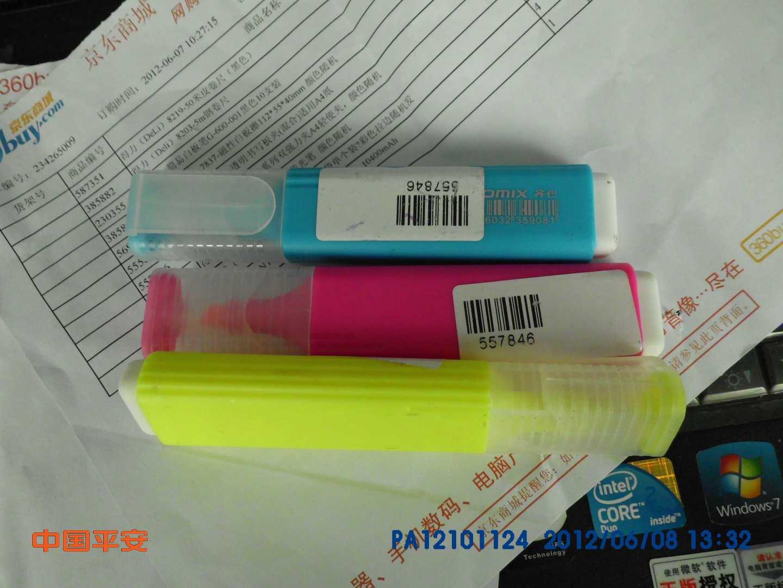 nike bags on sale philippines 00278434 sale