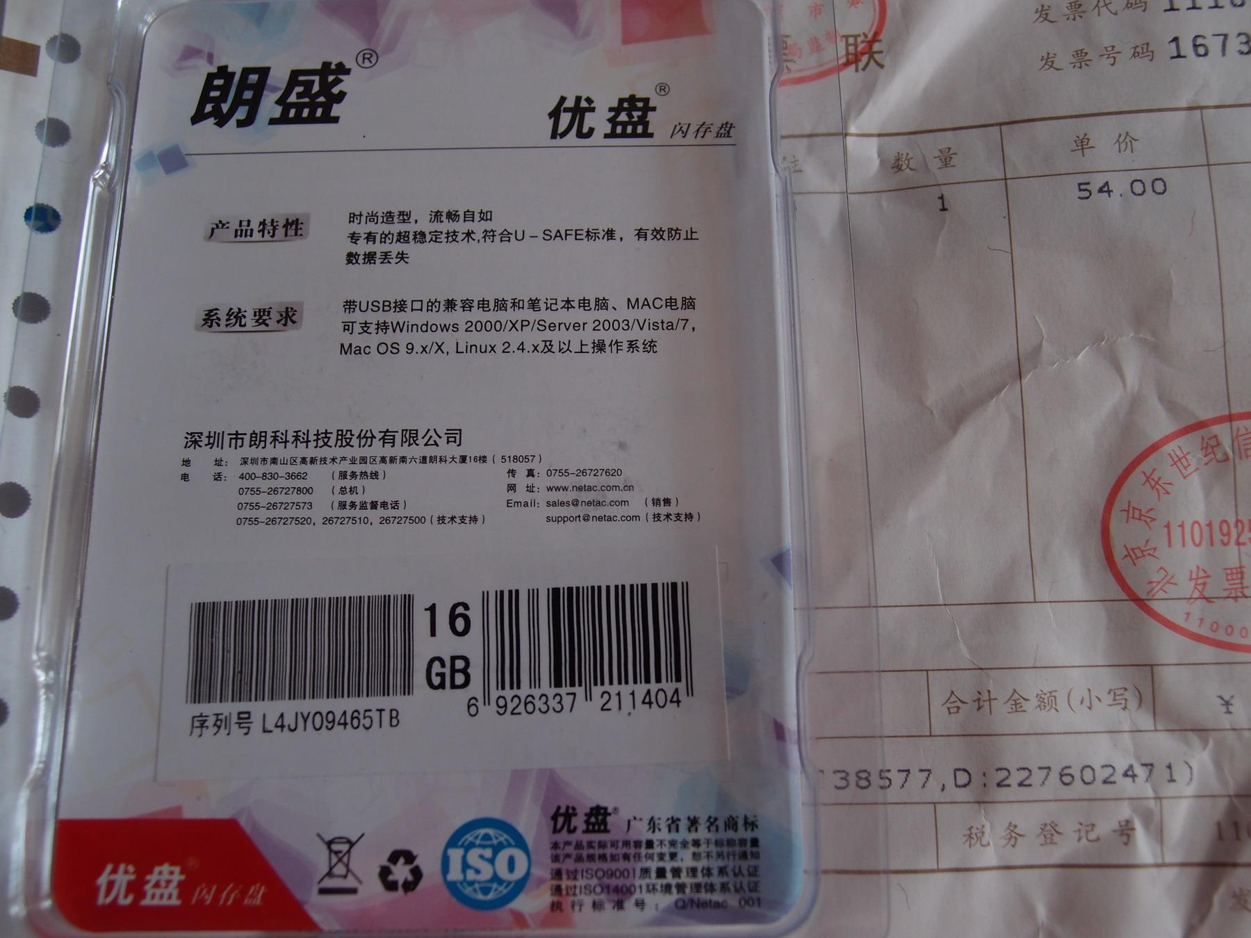 black wool coat 00217411 buy