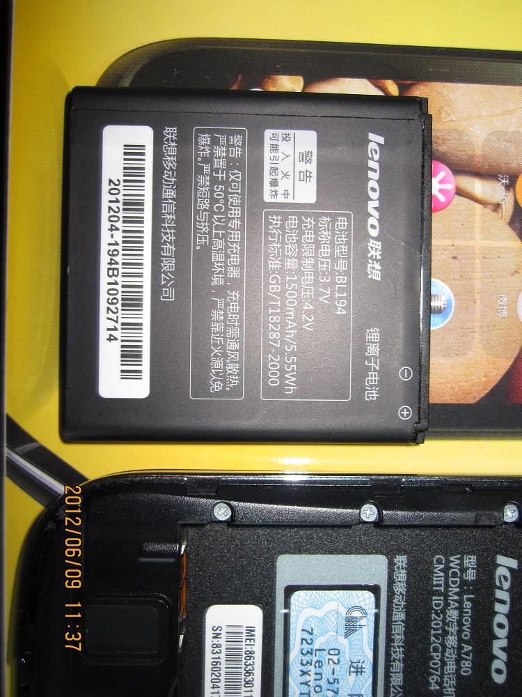 retro tees 00253155 discountonlinestore
