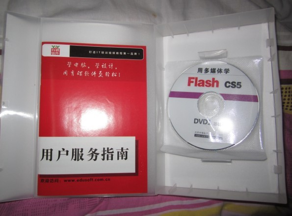 用多媒体学flash CS5(2DVD-ROM) 晒单实拍图