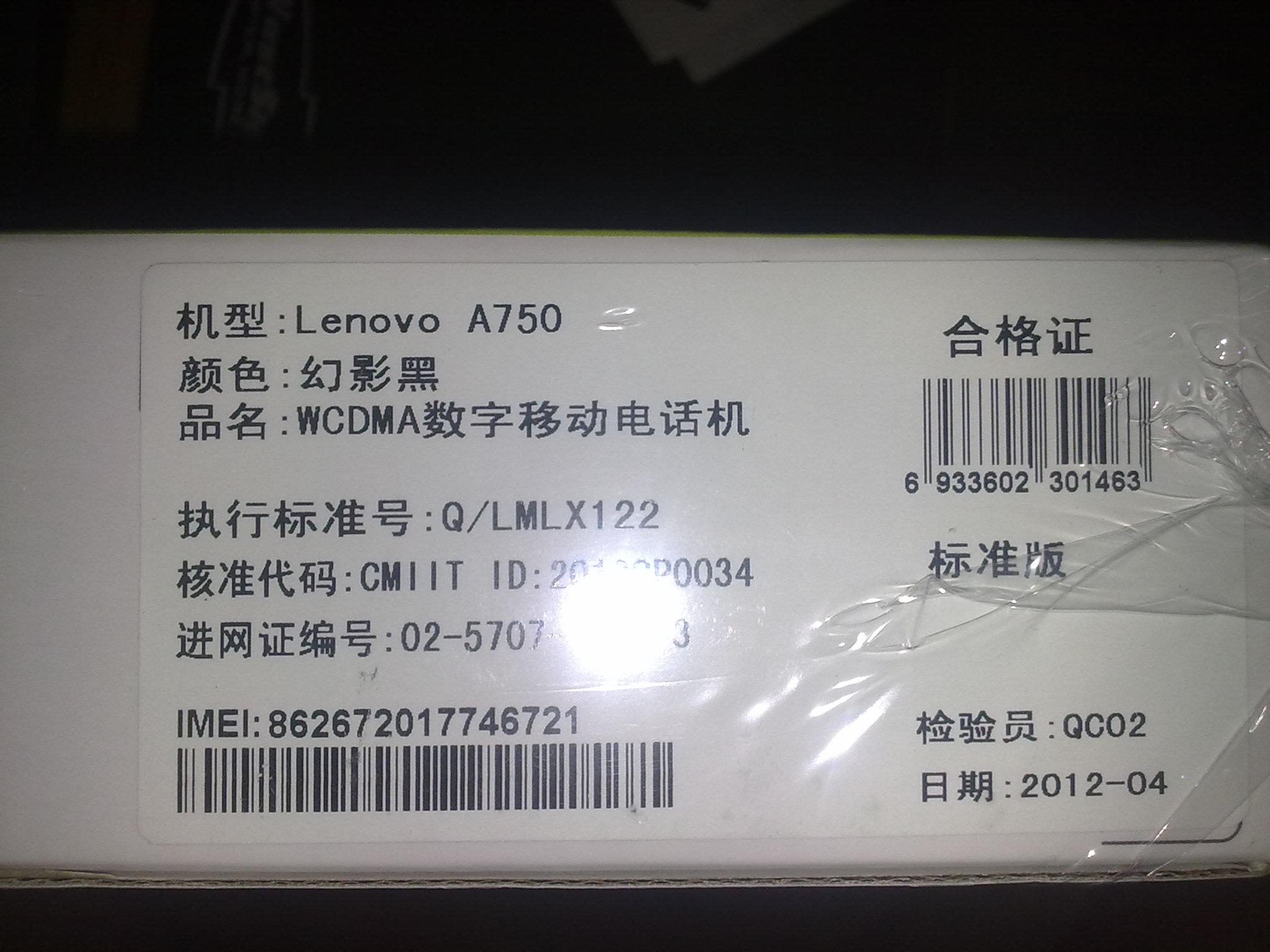nike free yellow shoe 00295984 for-cheap