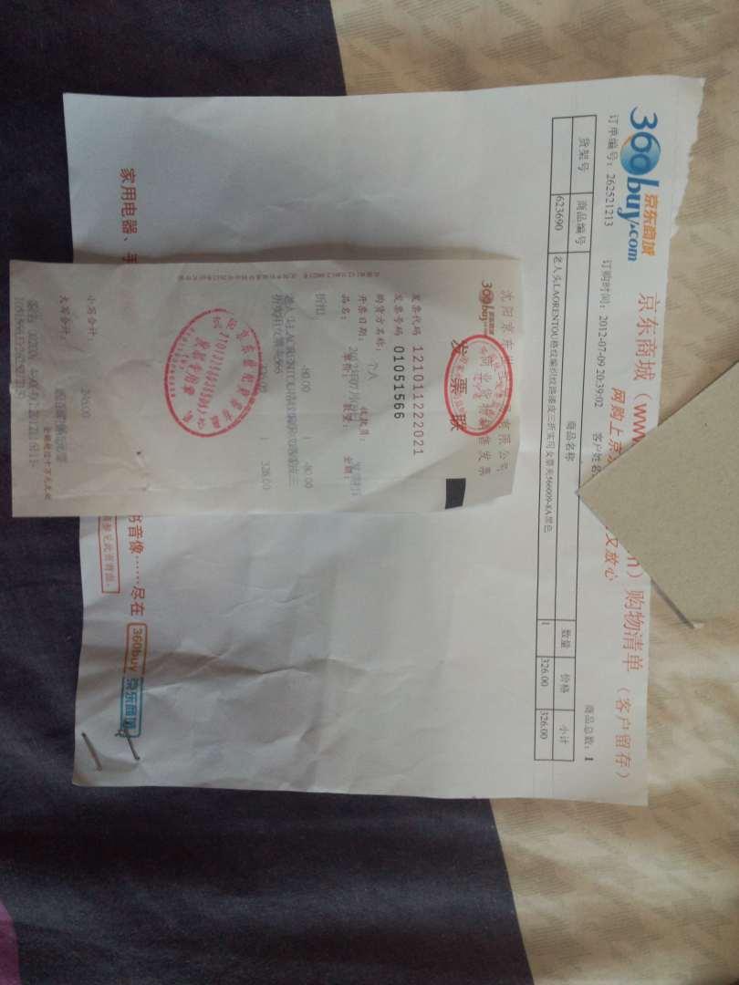coats parka 00285100 cheap