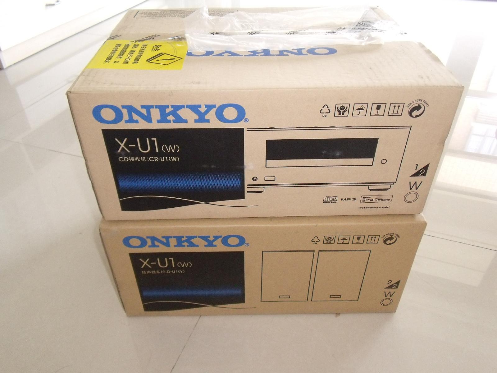 2009 nike hyperize for sale 00236903 replica