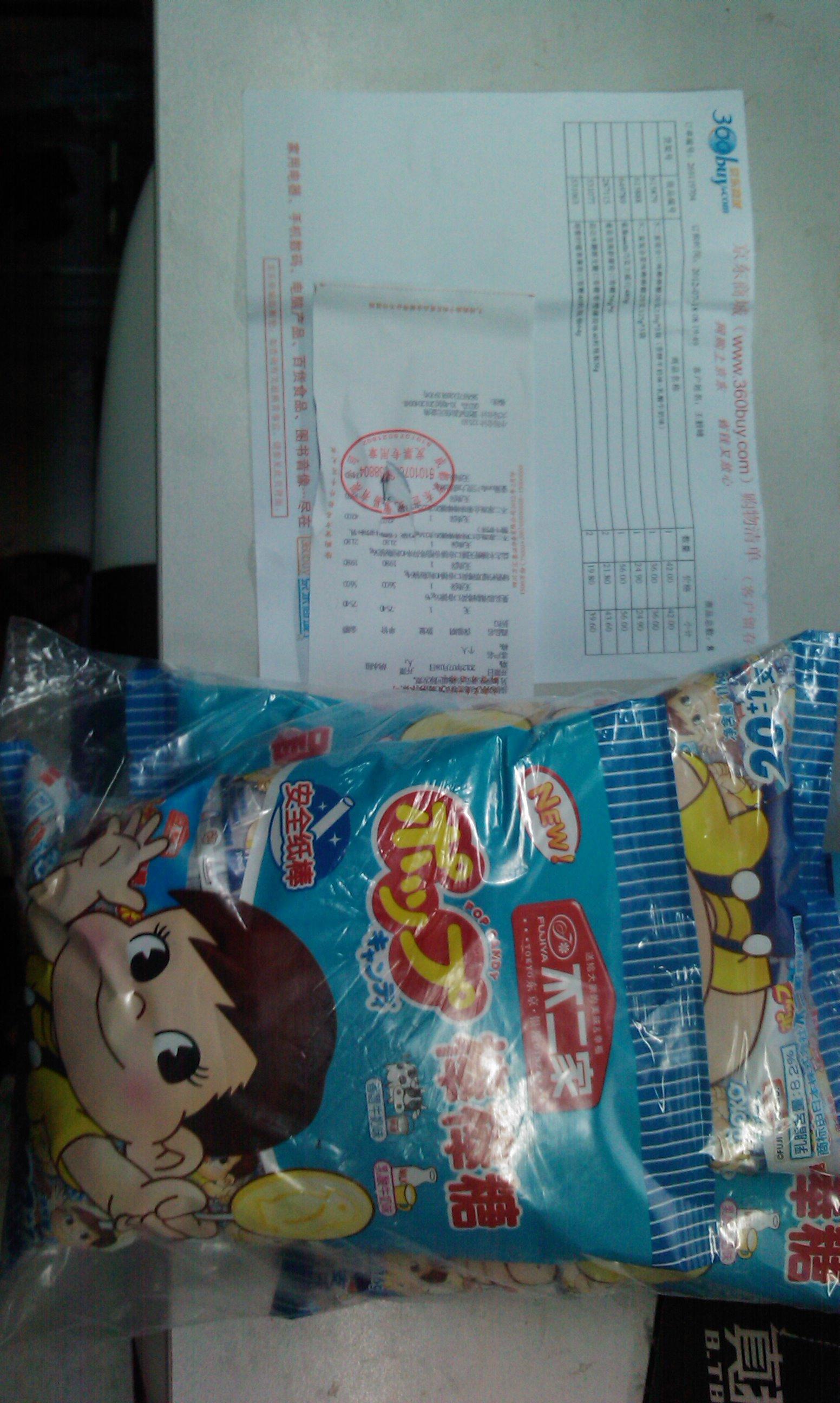 balenciaga bags 00158508 sale