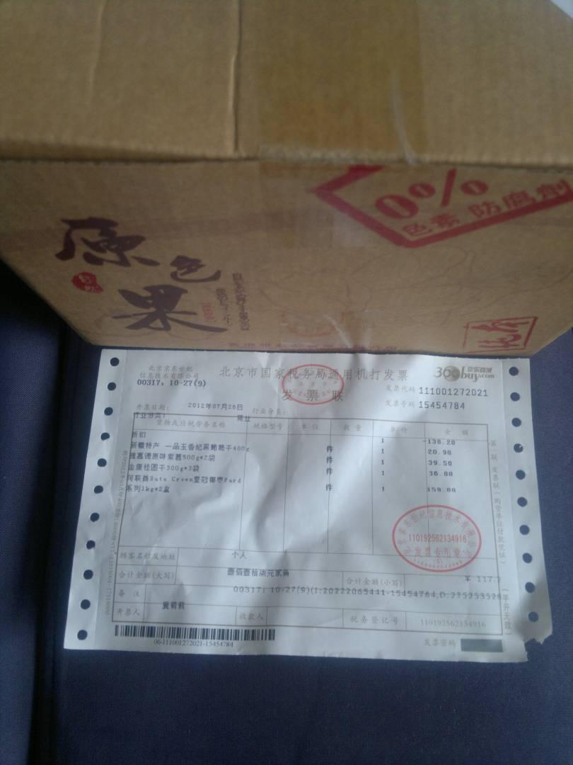 air jordan nike sole collector release dates 00234881 women