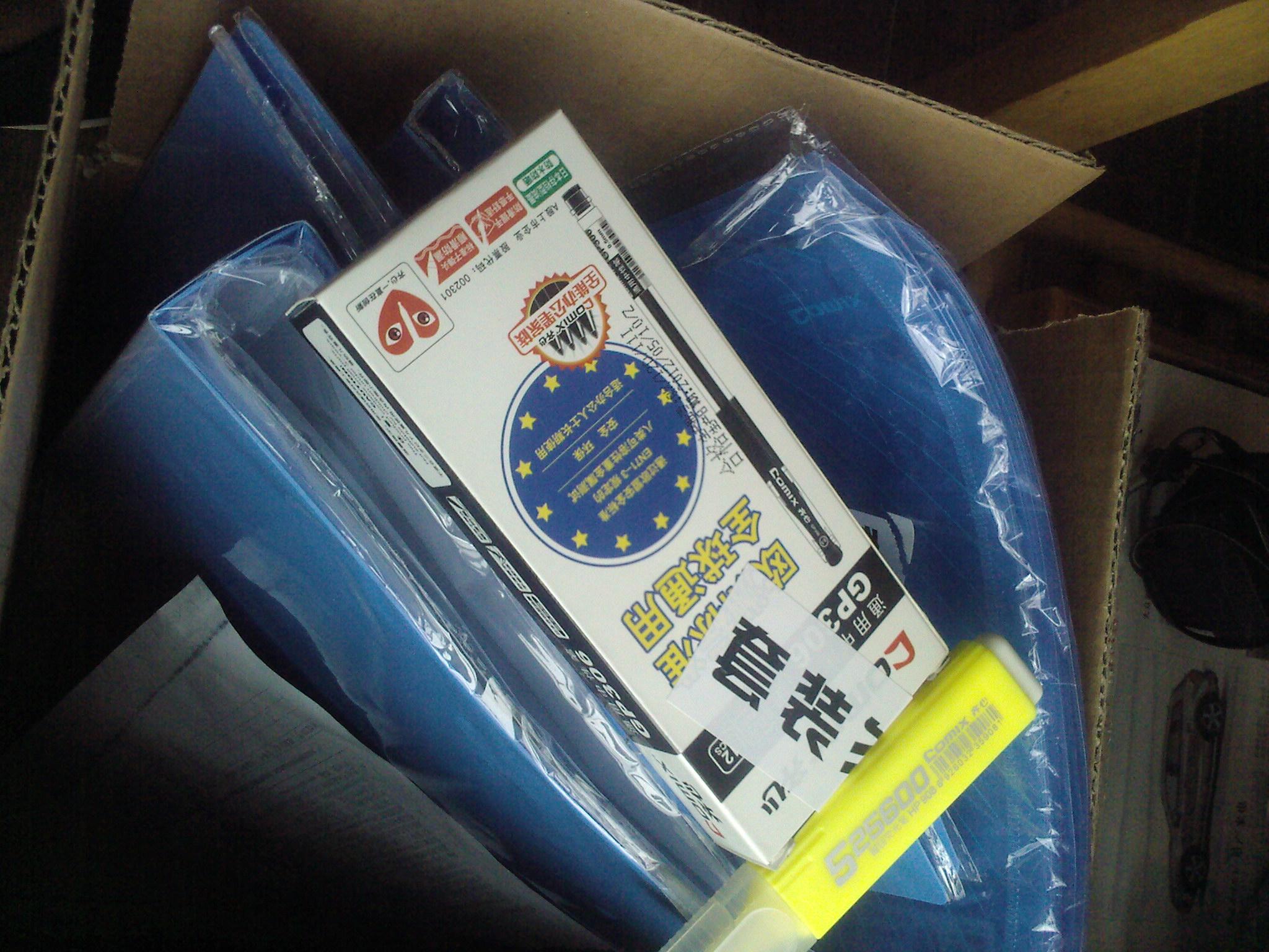 cheap balenciaga bags 00276284 cheaponsale