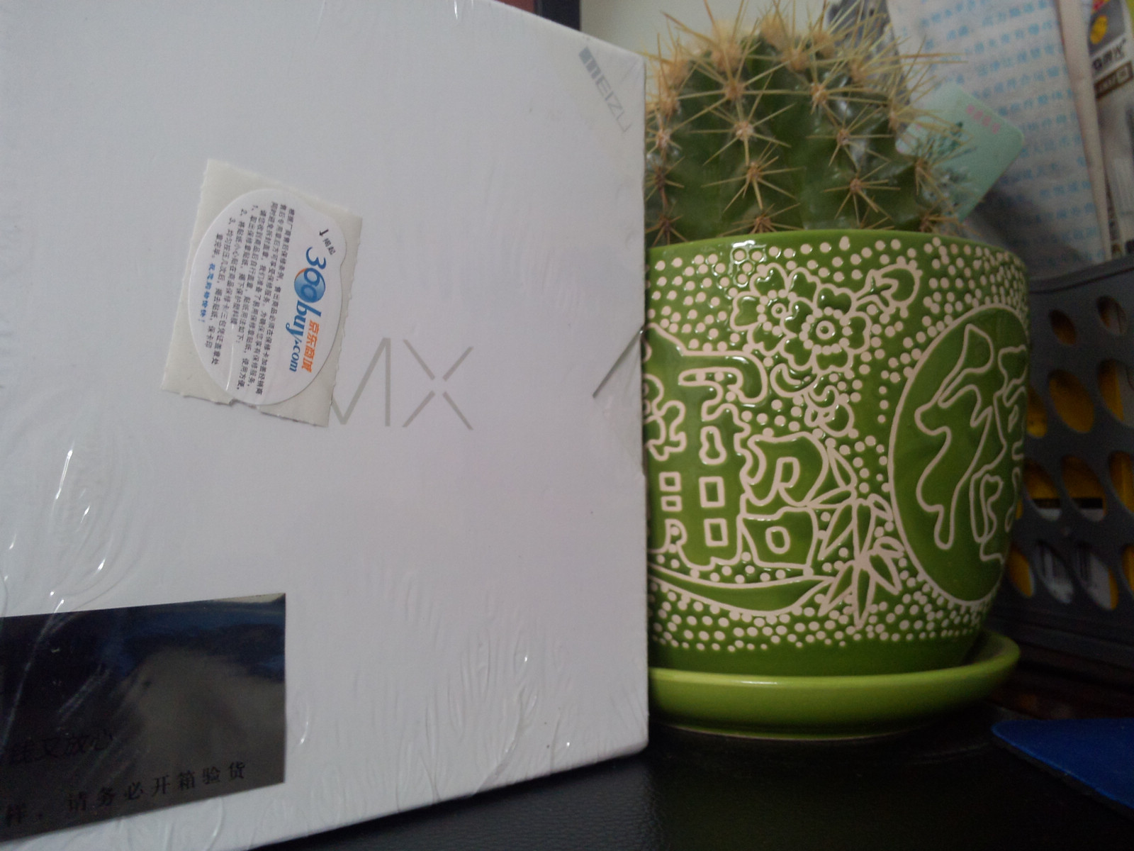 cheap skate shoes australia 00282595 forsale