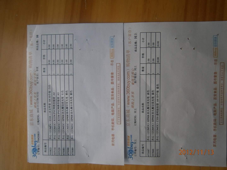 nike lebron 11 low sprite 00272555 discountonlinestore