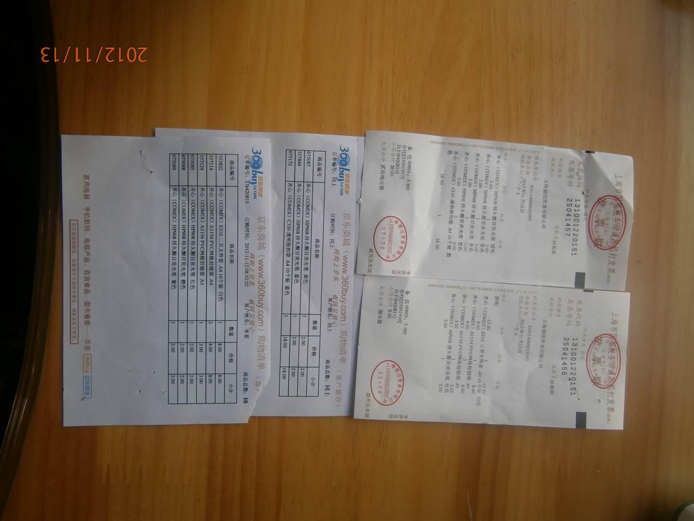 cheap nike free 5.0 00275283 clearance