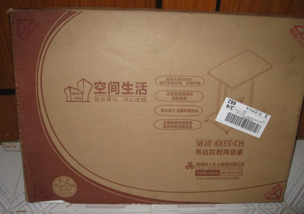 www.nike.com/storesurvey.com 00287715 store