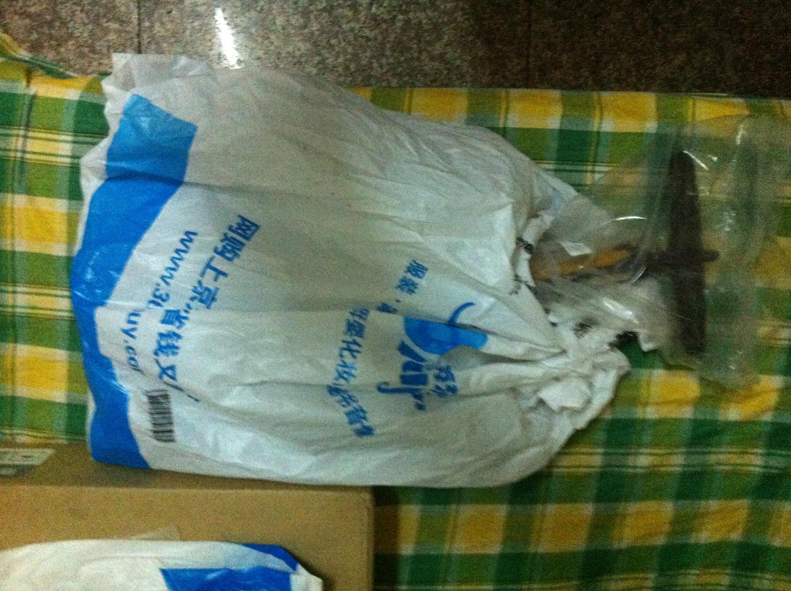 nike factory store online uk map 00296241 bags